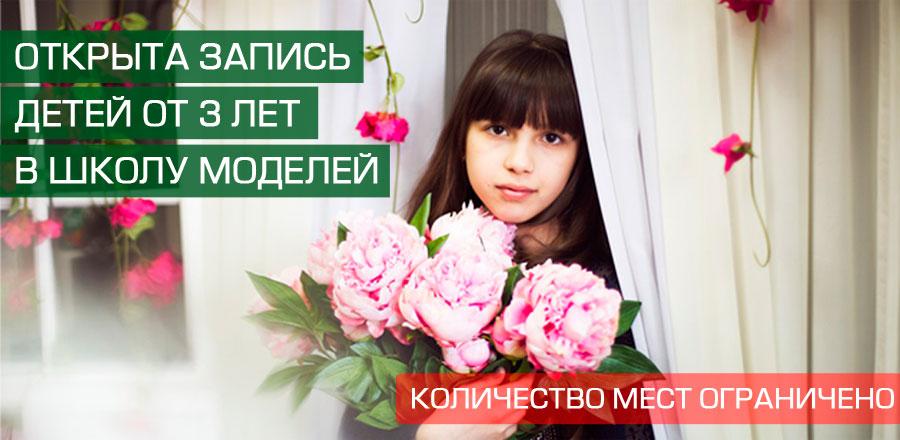 http://gmodel.ru/wp-content/uploads/2016/12/slide1.jpg