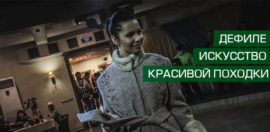 http://gmodel.ru/wp-content/uploads/2016/12/slide2.jpg